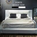 【搬入組立設置無料】【送料無料】 ベッド クイーン マットレス付き 高級 フォルテ クイーンサイズ おしゃれ ブラック…