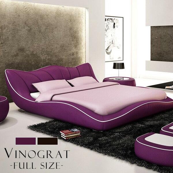 【送料無料】 ベッド マットレス付き 紫 ヴィノグラート USフルサイズ(ダブルサイズ) おしゃれ 高級 パープル ポケットコイルマットレス付き 低反発 ホテル仕様 コーヒー ヴィノグラート ベッドフレーム