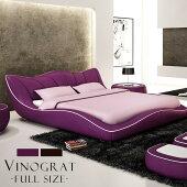 ベッド高級おしゃれ紫パープルポケットコイルマットレス付きホテル仕様コーヒーヴィノグラート
