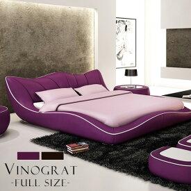 【搬入組立設置無料】【送料無料】 ベッド マットレス付き 紫 ヴィノグラート USフルサイズ(ダブルサイズ) おしゃれ 高級 パープル ポケットコイルマットレス付き 低反発 ホテル仕様 コーヒー ヴィノグラート ベッドフレーム