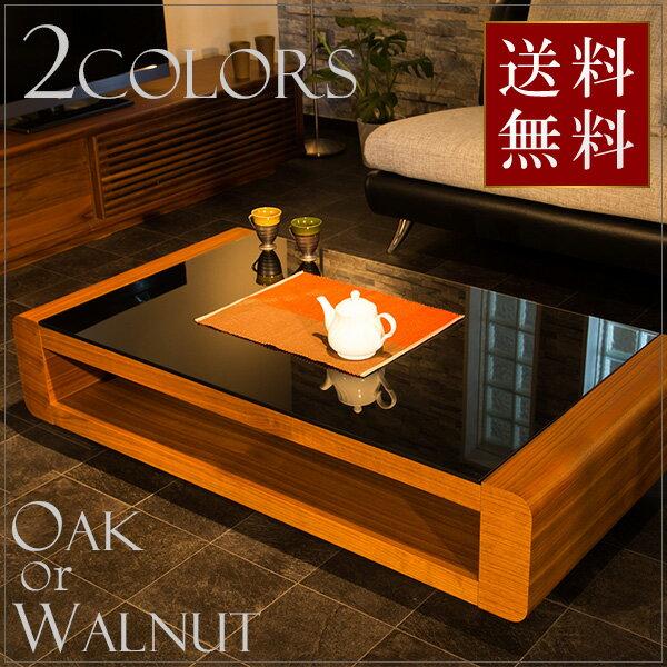 【送料無料】 ガラステーブル センターテーブル テーブル ウォールナット 突板 オーク ブラックガラス 高級 ローテーブル ブラウン ブラック 120