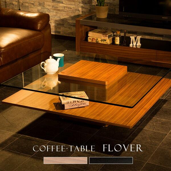 【送料無料】 ガラステーブル 100 正方形 テーブル ガラス ウォールナット ブラックオーク 突板 ガラス天板 センターテーブル クリアガラス おしゃれ 高級 北欧 オーク材 スタイリッシュ モダン シンプル 木製 hk22a
