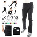 ゴルフパンツ メンズ おしゃれ ロング パンツ 夏用 薄手 ストレッチ ズボン スラックス 初心者 ウェア ファッション …