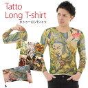 タトゥー タイツ tシャツ tattoo スパンデックス シャツ セクシー 和柄 tribal 刺青 ...