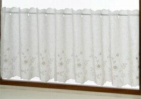 メルローズカフェカーテン幅150x丈45cm[上品ボイル白小花刺繍フェミニンベーシック]