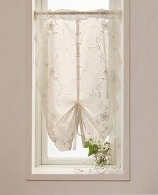 【メール便対応OK!】リボンマリア 小窓カーテン 幅85x丈105cm