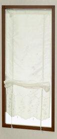 【メール便対応OK!】リボンミュゼ 小窓カーテン 幅43x丈120cm