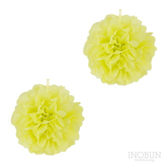 Inobun it is 20cm yellow two set paper pom pom flower paper plonk it is 20cm yellow two set paper pom pom flower paper plonk plonk mightylinksfo