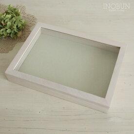 ジュエリーボックス 木製 アクセサリーケース 【SKBOX】I-3-WH M(フリータイプ) ホワイト【メール便不可】