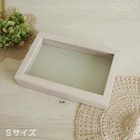 ジュエリーボックス 木製 アクセサリーケース 【SKBOX】I-9-WH S(フリータイプ) ホワイト【メール便不可】