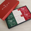 ニナス NINAS 紅茶 ティーバックセット 6箱入【あす楽対応】【メール便不可】