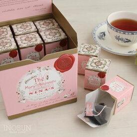 ニナス 紅茶 オリジナル マリーアントワネットティー NINAS ティーバッグボックス 2g x 18個入り