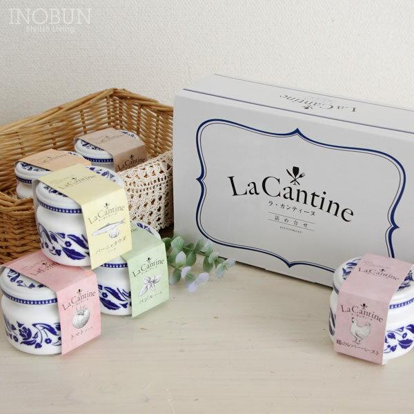ラ・カンティーヌ LaCantine 詰め合せ 6瓶入り【あす楽対応】【メール便不可】