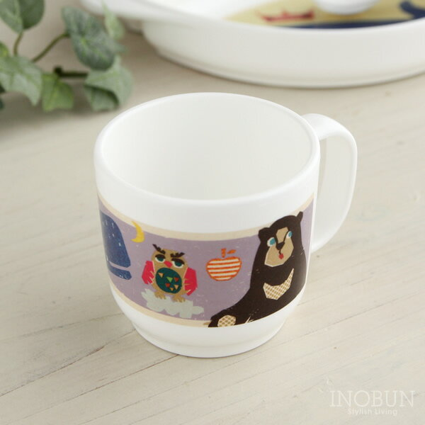 stample スタンプル ベビー食器 マグカップ ランチマグ 日本製【あす楽対応】【メール便不可】