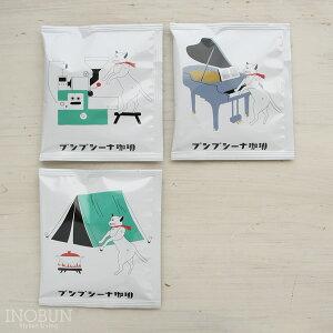 プシプシーナ珈琲1カップ用コーヒーパック(ブレンドトーベ)7パック入り【あす楽対応】