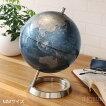 地球儀 インテリア 卓上サイズ globe MM ブルー