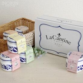 ラ・カンティーヌ LaCantine 詰め合せ 6瓶入り お祝い ギフト お返し 内祝い 調味料