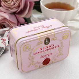 【期間限定!P3倍】ニナス 紅茶 NINAS オリジナル マリーアントワネットティー Royal box for tea ティーバッグ缶 2.5g x 10袋