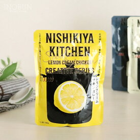 NISHIKIYA KITCHEN レモンクリームチキンカレー レトルト にしき食品