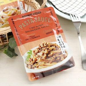 【期間限定!P3倍!】NISHIKIYA KITCHEN 梅としその和風ボロネーゼ パスタソース レトルト にしき食品