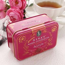 ニナス 紅茶 NINAS カトルフリュイルージュ Royal box for tea ティーバッグ缶 2.5g x 10袋