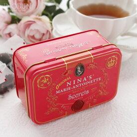 ニナス 紅茶 NINAS テデアンジュ Royal box for tea ティーバッグ缶 2.5g x 10袋