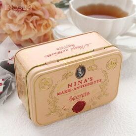 ニナス 紅茶 NINAS ジュテーム Royal box for tea ティーバッグ缶 2.5g x 10袋