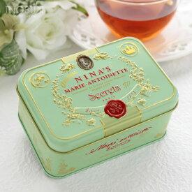 ニナス 紅茶 NINAS アールグレイ Royal box for tea ティーバッグ缶 2.5g x 10袋