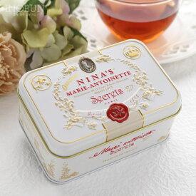 ニナス 紅茶 NINAS アッサム Royal box for tea ティーバッグ缶 2.5g x 10袋