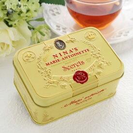 ニナス 紅茶 NINAS イヴ Royal box for tea ティーバッグ缶 2.5g x 10袋