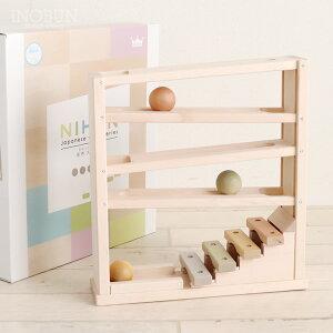NIHON 音色スロープ ベビー 木のおもちゃ 日本製 ご出産 御祝い ギフト