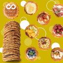 そのまんま味噌煎餅 クラッカー 【40枚】 無添加 ホームパーティ おやつ せんべい 岐阜県 飛騨