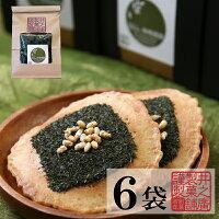 cube型緑茶・玄米入り味噌煎餅