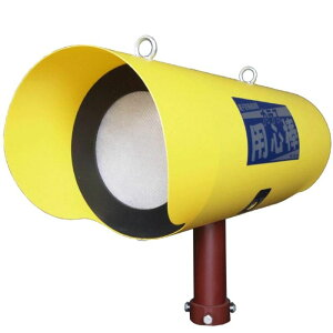 鳥害対策 カラスよけ 撃退 対策 グッズ 鳥よけ 忌避 協和テクノ 防除威嚇機/爆音機 カラス用心棒 KRS-100