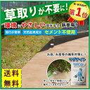 環境に優しい固まる土【マグナイト20kg】