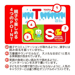 ポケットティッシュ子供用ノンキャラ知育アルファベット流せる「ABCスクールメイト20P(20P×20個)」