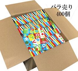 ポケットティッシュ 子供用 バラ売り ミニサイズABCスクールメイト 400個入(100個×4種類)