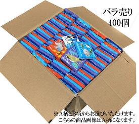 ポケットティッシュ 子供用 バラ売り ミニサイズ アニマル&フィッシュ 400個 A柄4種類/B柄4種類
