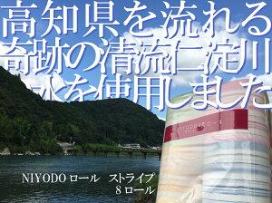 NIYODO4色ロール8本(4個)