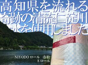 NIYODO4色ロール8本市松(4個)