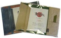 ブックカバー文庫本用(約105×148mmサイズの本用)