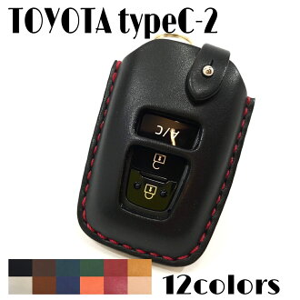 Key case Type-C-2 for exclusive use of the Toyota car