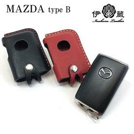マツダ キーケース スマートキーケース Type-B mazda3 cx30 cx-30 アクセラ ギフト プレゼント【追加可能有料オプション】 名入れ ロゴ入れ
