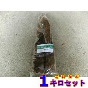 福岡県産うきは市浮羽町産 レンコン (蓮根) 1Kg 野菜