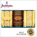 【1月中ポイント2倍】ユーハイム リーベスバウム オリジナル/チョコレート21個入り LPA-30【ギフト包装・のし紙・手…