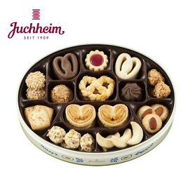 【Juchheim/ユーハイム】テーゲベック 270g【洋菓子/焼き菓子/クッキー/ビスケット/ギフト/詰合せ】【ギフト包装・のし紙・手提げ袋無料!】[食品]