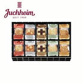 【Juchheim/ユーハイム】ハイデザント 40個入り【洋菓子/焼き菓子/クッキー/ビスケット/ギフト/詰合せ】【ギフト包装・のし紙・手提げ袋無料!】[食品]