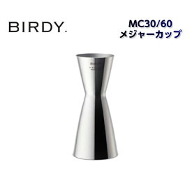 【BIRDY/バーディ】メジャーカップ MC30/60E30mm/60mm【日本製/正規品】[家庭用品]