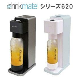 炭酸水メーカー:ドリンクメイト(drinkmate)シリーズ620 スターターセット DRM1010・DRM1011[炭酸水/ソーダ/ビール/ワイン/ジュース/簡単/プレゼント好適品/ドリンクメイト620]【ギフトにもおすすめ】[家庭用品]