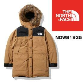 【送料無料/正規品】【THE NORTH FACE/ノースフェイス】マウンテンダウンコート(レディース)【NDW91935】Mountain Down Coat(カラー:UB)(M・Lサイズ)【強度/防水/保温性/防寒着/アウター】[紳士用品][7821-6]
